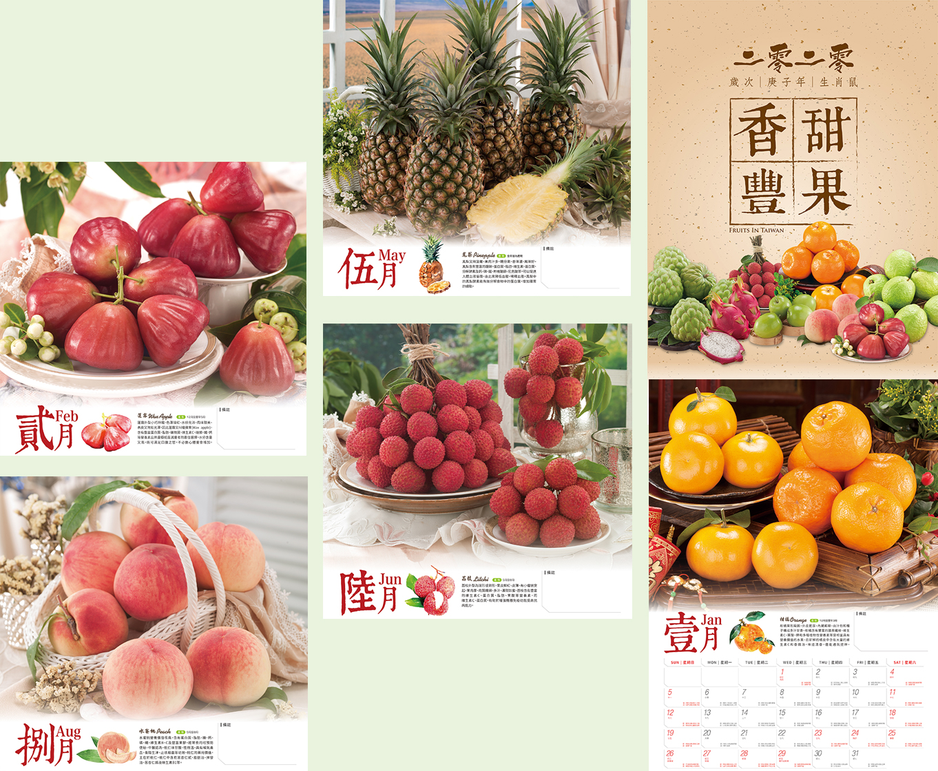 DESIGN and PRODUCTS | SHANG HAO PRINT CO , LTD